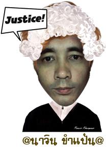 Justice-นาวิน-ขำแป้น