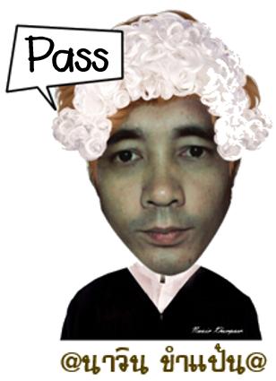 Pass-นาวิน-ขำแป้น