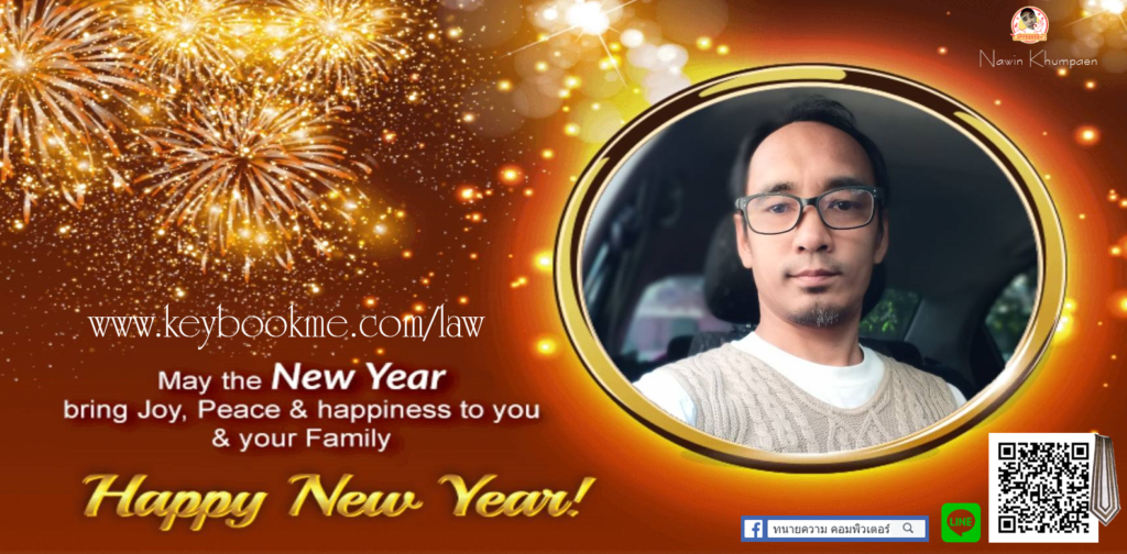 May the New Year bring Joy, Pleace & happiness to you & you Family ..... Happy New Year 2562.
